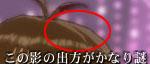 idol.jpg 150×64 10K